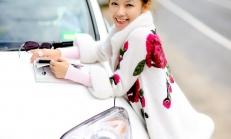 Beyaz Bayan Hırka Modeli