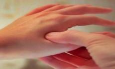 Parmağınıza 30 Saniye Boyunca Bastırırsanız