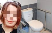 Tuvalette Doğum Yaptı Bebeğin Uzerine Sifonu Cekti