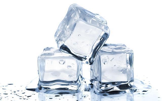 buz-kuru