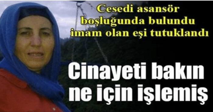 Müge Anlı Artvin Güler Subaşı Cinayetini Çözdü
